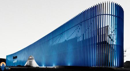 ساختمانی پزشکی در استرالیا