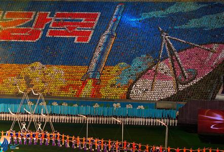 افتتاحیه بازی های تیمی در ورزشگاه پیونگ یانگ _ کره شمالی