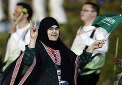 حضور جودوکار محجبه عربستانی در مسابقات المپیک با وجود مخالفتهای فراوان