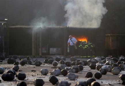 انفجار در انبار یک نیروگاه تولید سوختهای گیاهی در فلوریدا _ آمریکا