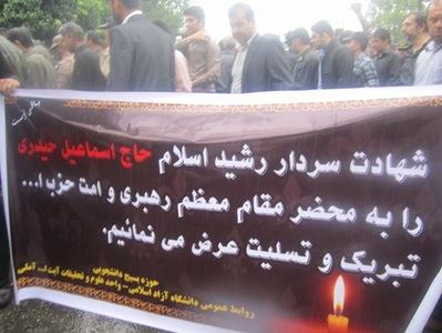 مدافعان حرم حضرت زینب(س) ...... ما همه عباس تو ایم زینب جان
