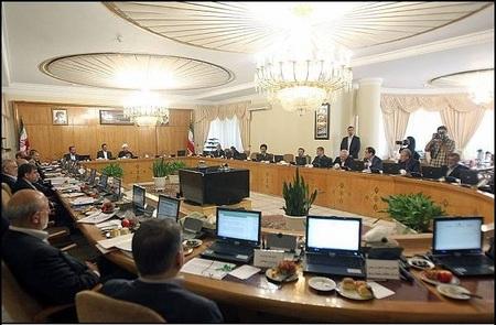 جلسه روز چهارشنبه هیات دولت