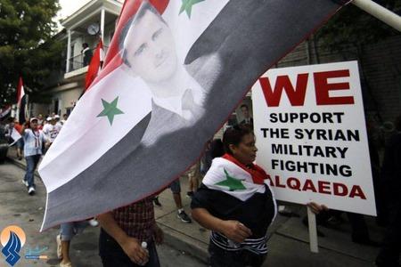 تظاهرات مردم پاراگوئه در حمایت از دولت سوریه