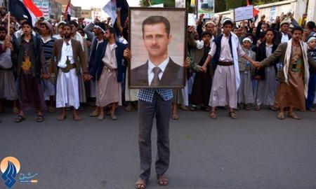 حمایت مردم یمن از دولت سوریه و اعتراض نسبت به حمله احتمالی آمریکا به این کشور