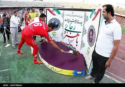 پرسپولیس 3 _  فولاد خوزستان 1