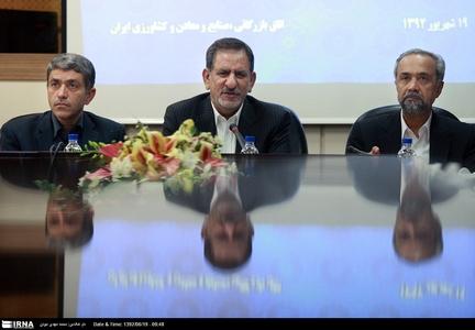 جلسه شوراي گفت وگوي دولت و بخش خصوصی