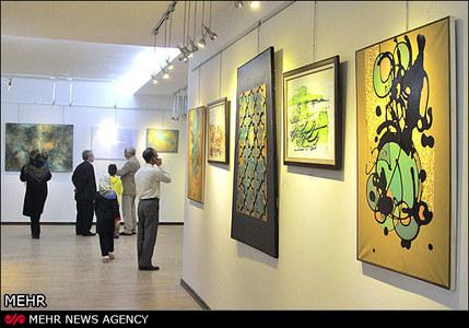 جشنواره ملی نقاشی و خط رضوی