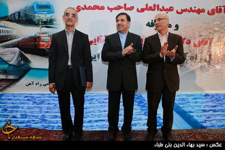 مراسم توديع و معارفه مديرعامل جدید شرکت راه آهن