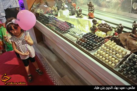 دوازدهمین نمایشگاه شیرینی و شکلات