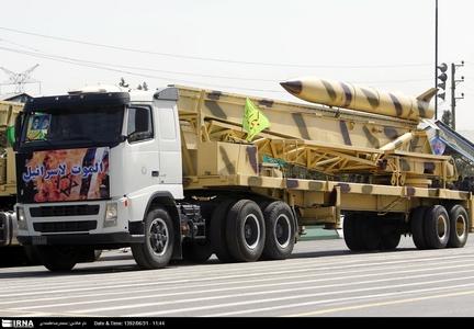 موشک نازعات - تهران