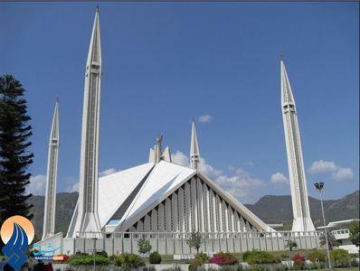 مسجد شاه فیصل اسلام آباد - پاکستان