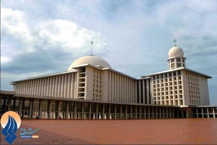 مسجد استقلال - جاکارتا اندونزی