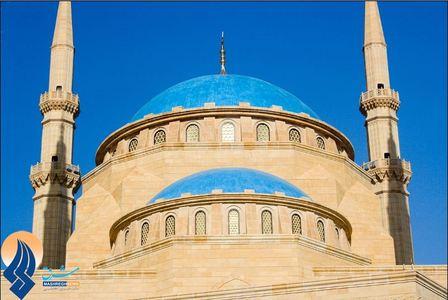 مسجد خاتمالانبیاء - بیروت