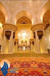 نمای داخل مسجد شیخ زاید ابوظبی - امارات