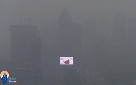 تداوم آلودگی هوا در شهر پکن