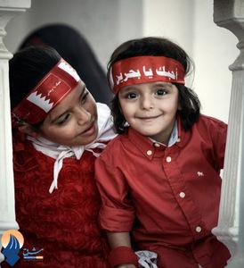 2 کودک بحرینی در جریان تظاهرات ضد حکومتی  در جنوب منامه
