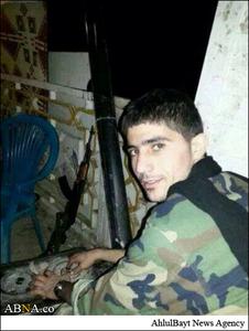شهید صلاح الدین علی یوسف