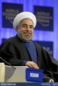 حجت الاسلام روحانی در اجلاس بین المللی اقتصاد دائوس