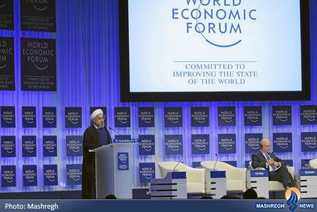 سخنرانی حجت الاسلام روحانی در اجلاس بین المللی اقتصاد دائوس
