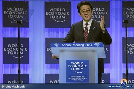 سخنرانی شینزو آبه نخست وزیر ژاپن