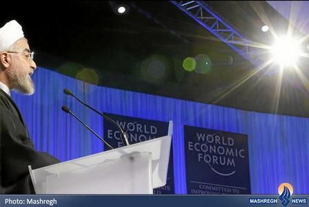 سخنرانی حجت الاسلام روحانی در اجلاس دائوس