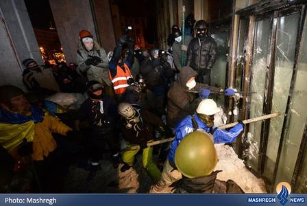 حمله معترضان اوکراینی به اماکن دولتی