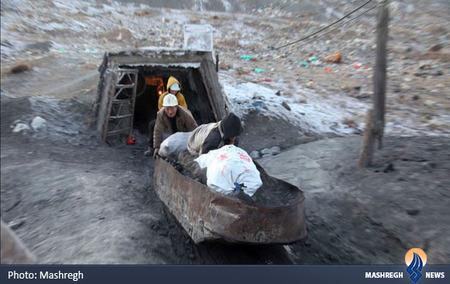 کارگران معدن ذغال سنگ