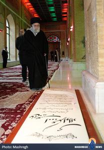 حضور رهبر معظم انقلاب بر مزار مرحوم حبیب الله عسکراولادی