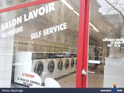 مغازه لباسشویی در ژنو سوئیس