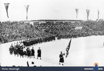 آلمان(1936)