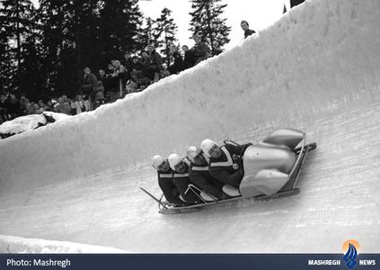 نروژ(1952)