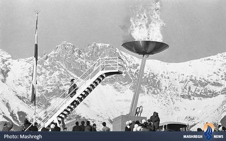 اتریش(1964)