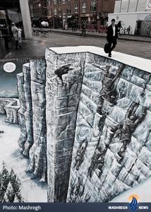 نقاشی جالب سه بعدی در یکی از خیابانهای لندن