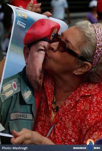 تظاهرات حامیان دولت در کاراکاس