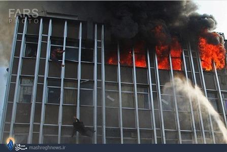 حادثه دلخراش آتش سوزی در خیابان جمهوری تهران و کشته شدن دو زن