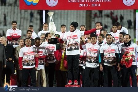 اولین قهرمانی تیم فوتبال تراکتورسازی در جام حذفی کشور