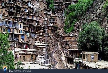 روستای هجیج پاوه ,کرمانشاه