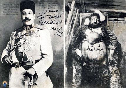 میرزا علی خان ارشد الدوله فرمانده قوای محمد علی شاه که توسط یپرم خان ارمنی اعدام شد