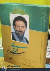 «سیره ابوترابی» هم یکی از جدیدترین منشورات پیام آزادگان است. این انتشارات تاکنون کتاب های متعددی را با موضوع اخلاق و سیره مرحوم سید علی اکبر ابوترابی فرد منتشر کرده است.