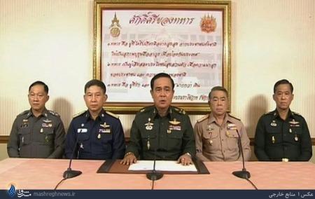 اعلام نخست وزیری موقت فرمانده ارتش تایلند در یک برنامه تلویزیونی