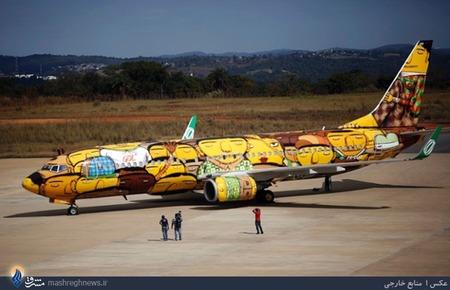 هواپیمای جالب تیم ملی برزیل در زمان برگزاری جام جهانی