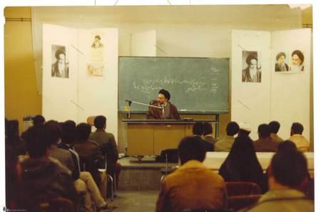 شهید دکتر سید محمد حسینی بهشتی در حال سخنرانی برای اعضای حزب جمهوری