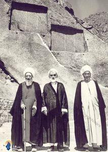 همدان، آیت الله العظمی آخوند همدانی و حجت الاسلام والمسلمین فلسفی درکنار کتیبه گنج نامه همدان