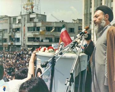 1359، سخنرانی در میدان امام حسین(ع) تهران