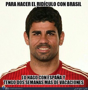 کنایه اسپانیایی ها به برزیل در مورد نداشتن بازیکنی در حد و اندازه کاستا