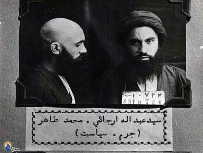 آیت الله العظمی سید عبدالله شیرازی در زندان رضاخان پس از فاجعه مسجد گوهرشاد