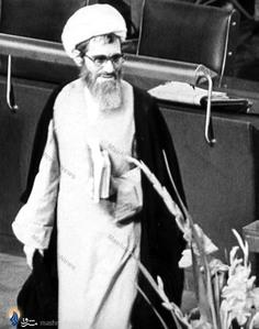 آیت الله حاج میرزا علی مشکینی اردبیلی نخستین رئیس مجلس خبرگان رهبری