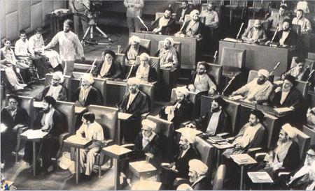 نمایی از آئین گشایش نخستین مجلس خبرگان رهبری