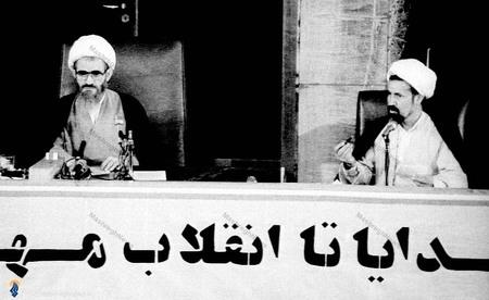آیات میرزا علی مشکینی و محمد مومن در آئین گشایش نخستین مجلس خبرگان رهبری
