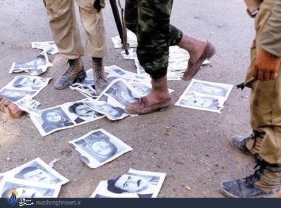 تصاویر رهبران منافقین، خیلی زود، زیر کفش و پوتین رزمندگان اسلام را بوسه زدند